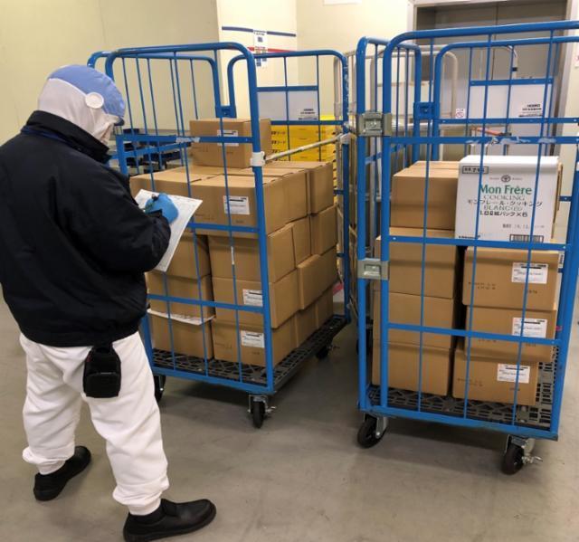 株式会社ナリコマフード 中部セントラルキッチン(荷受け)の画像・写真